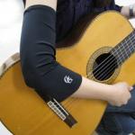 クラシックギターのアームカバー